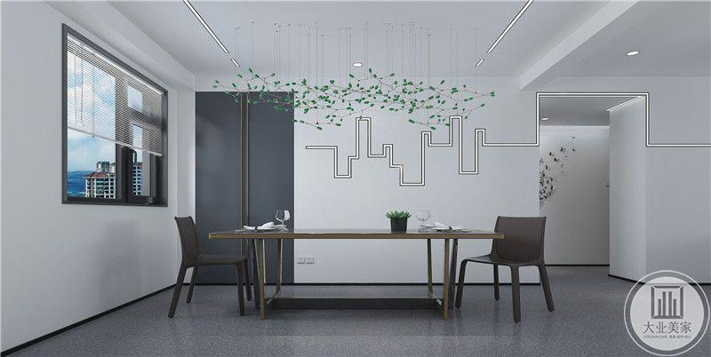餐厅餐桌采用现代金属风格,墙面不作任何装饰,吊灯采用类似绿植的设计。